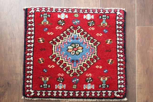 【送料無料】ヤラメのミニ絨毯(約40×40cm) 130
