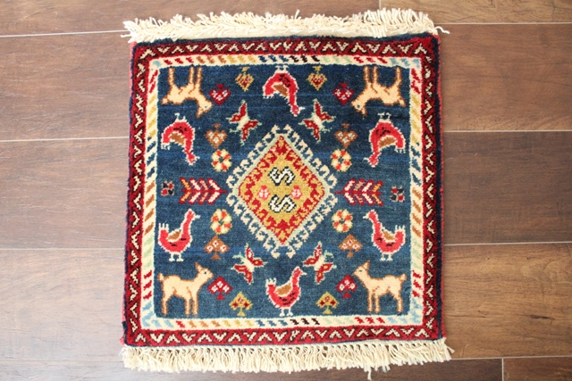 【送料無料】ヤラメのミニ絨毯(約40×40cm) 140-2