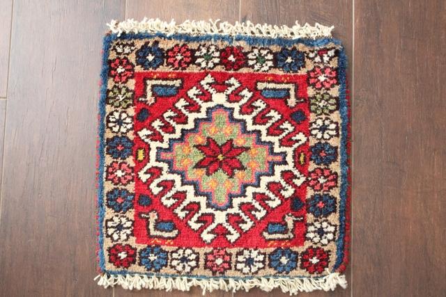 【送料無料】ヤラメのミニ絨毯(約30×30cm) 199-2