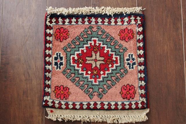 【送料無料】ヤラメのミニ絨毯(約30×30cm) 204