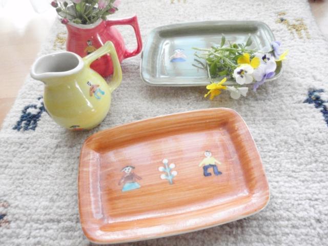 【ギャッベ食器シリーズ】長皿(小) ZA508