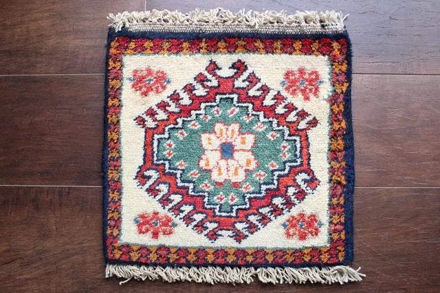 【送料無料】ヤラメのミニ絨毯(約30×30cm) 111