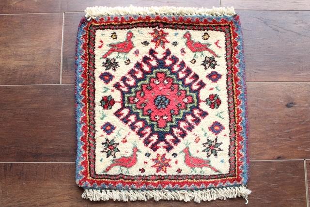 【送料無料】ヤラメのミニ絨毯(約30×30cm) 116