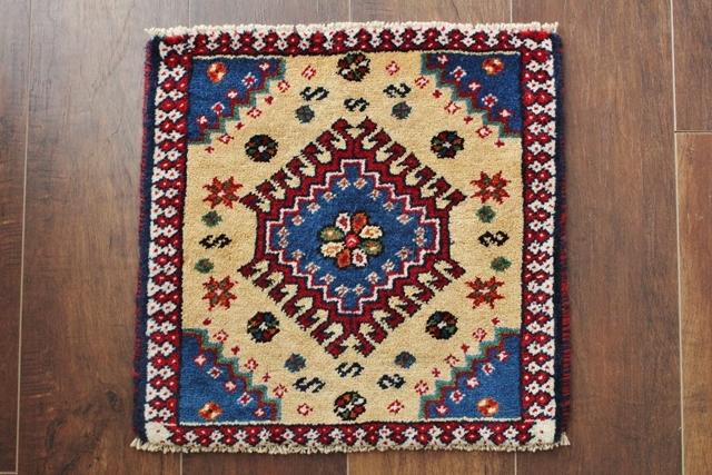 【送料無料】ヤラメのミニ絨毯(約40×40cm) 131