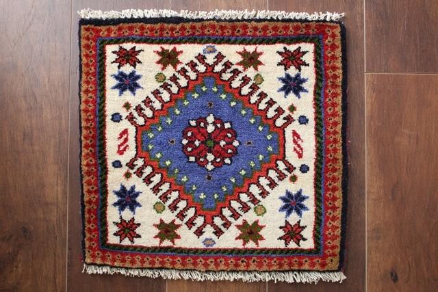 【送料無料】ヤラメのミニ絨毯(約40×40cm) 133
