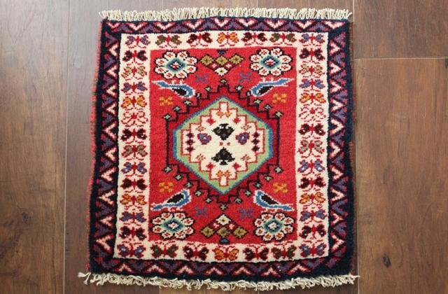 【送料無料】ヤラメのミニ絨毯(約40×40cm) 134