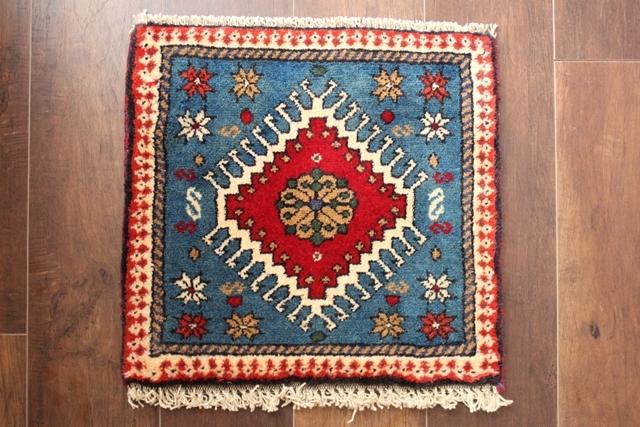 【送料無料】ヤラメのミニ絨毯(約40×40cm) 136