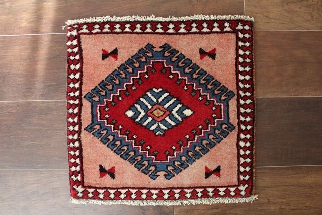 【送料無料】ヤラメのミニ絨毯(約40×40cm) 138