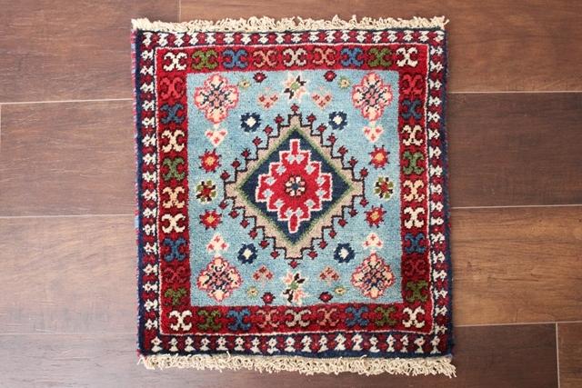【送料無料】ヤラメのミニ絨毯(約40×40cm) 141