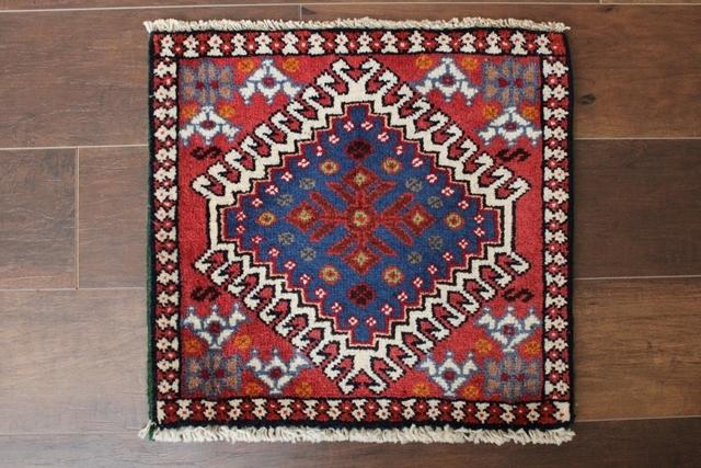 【送料無料】ヤラメのミニ絨毯(約40×40cm) 142