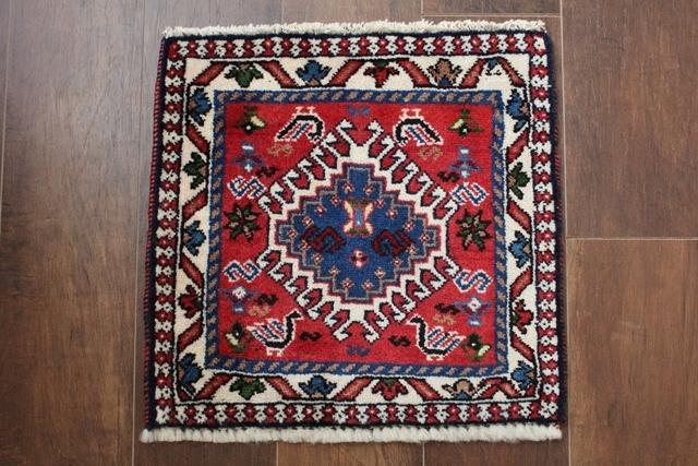 【送料無料】ヤラメのミニ絨毯(約40×40cm) 144