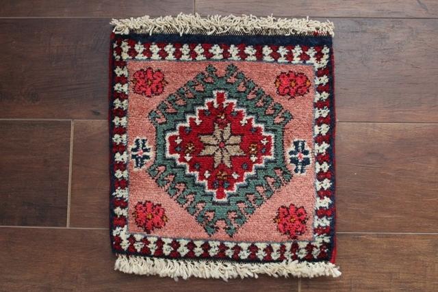【送料無料】ヤラメのミニ絨毯(約30×30cm) 191