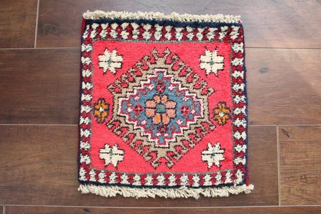 【送料無料】ヤラメのミニ絨毯(約30×30cm) 192