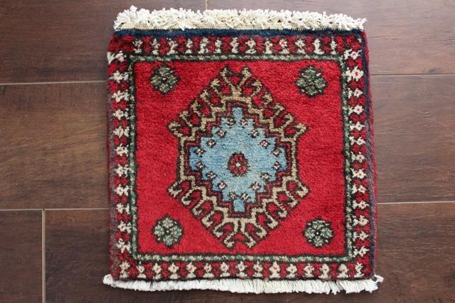 【送料無料】ヤラメのミニ絨毯(約30×30cm) 193