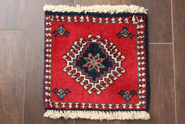 【送料無料】ヤラメのミニ絨毯(約30×30cm) 197