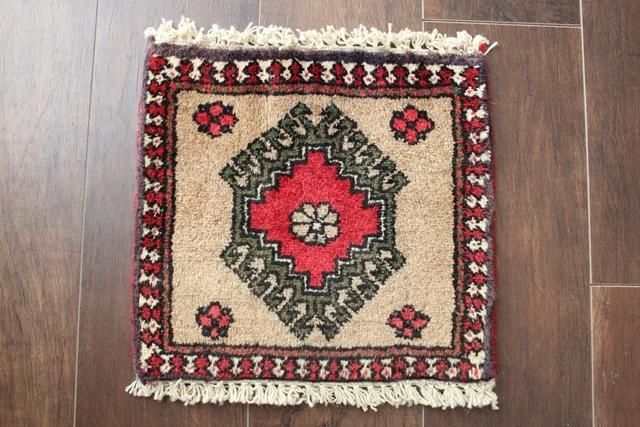 【送料無料】ヤラメのミニ絨毯(約30×30cm) 201