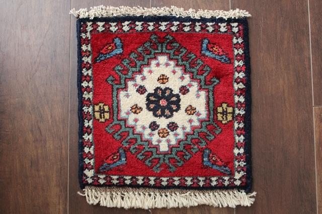 【送料無料】ヤラメのミニ絨毯(約30×30cm) 202-2