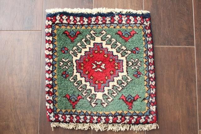 【送料無料】ヤラメのミニ絨毯(約30×30cm) 203