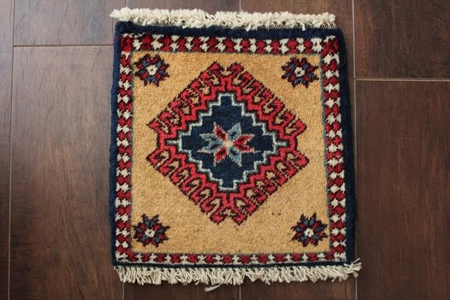 【送料無料】ヤラメのミニ絨毯(約30×30cm) 205