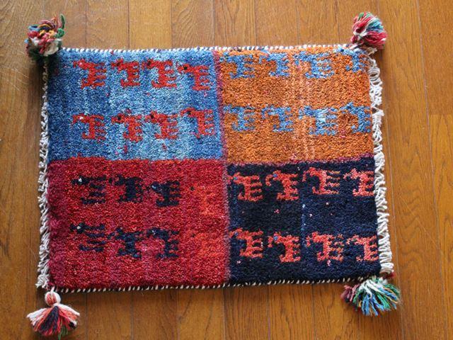遊牧民のじゅうたん ギャッベ(玄関マットサイズ小 約60×40cm) 2170