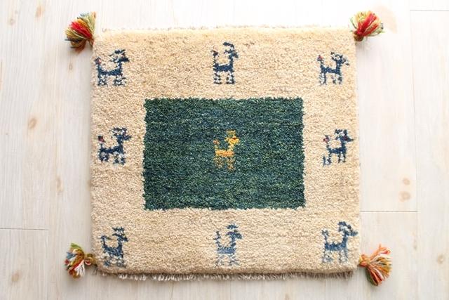 遊牧民のじゅうたん ギャッベ(約40×40cmサイズ) 455