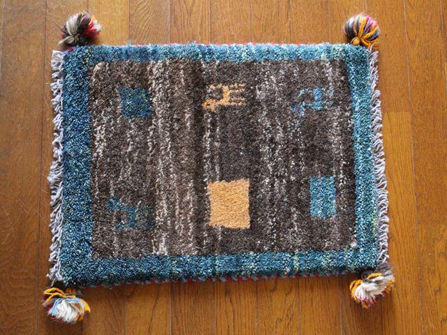 遊牧民のじゅうたん ギャッベ(玄関マットサイズ小 約60×40cm) 6168
