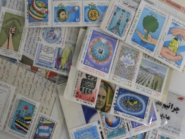 【レア!】イランの切手 ZA061
