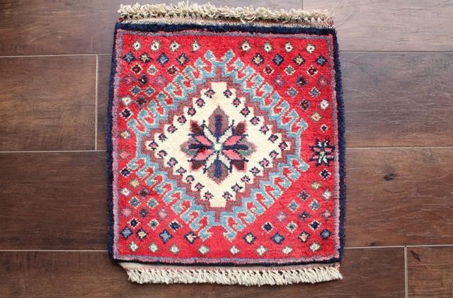 【送料無料】ヤラメのミニ絨毯(約40×40cm) 117
