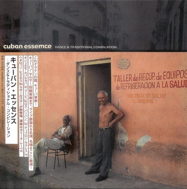 キューバン・エッセンス-ダンス&トラディショナル・コンピレーション