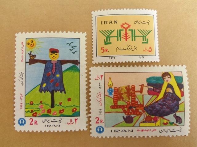 イランの古切手 未使用品 (イラン革命前)