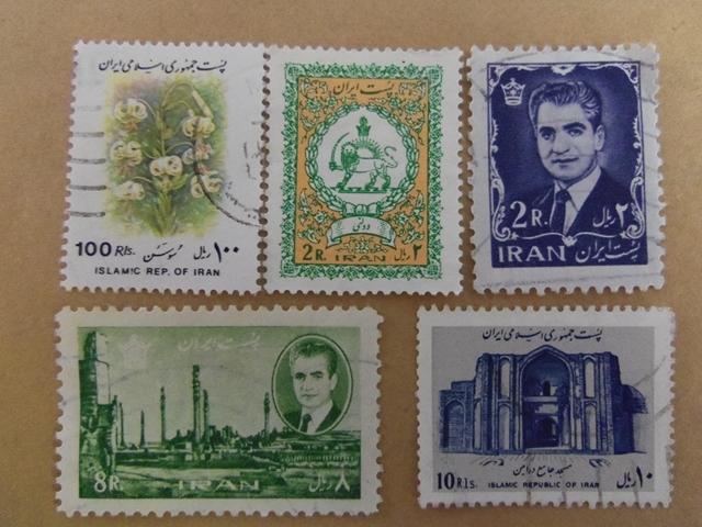 イランの古切手 使用済み (イラン革命前)