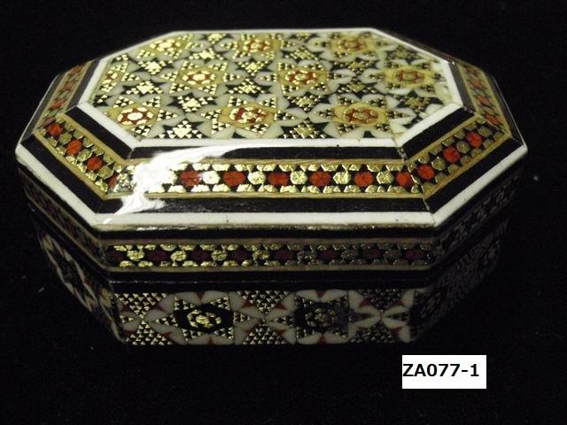 ハタムカーリーの小箱 (六角形・八角形) ZA077