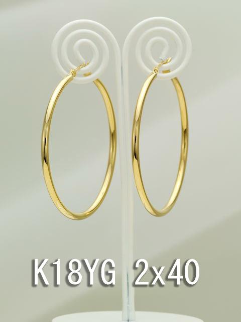 イエローゴールドフープピアス/2x40/K18YG