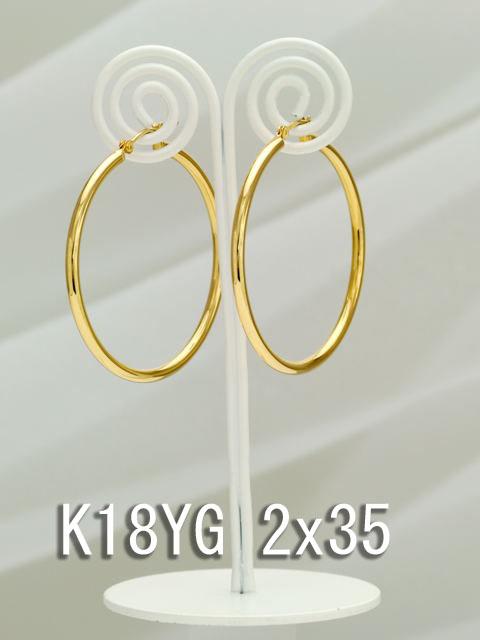 イエローゴールドフープピアス/2x35/K18YG