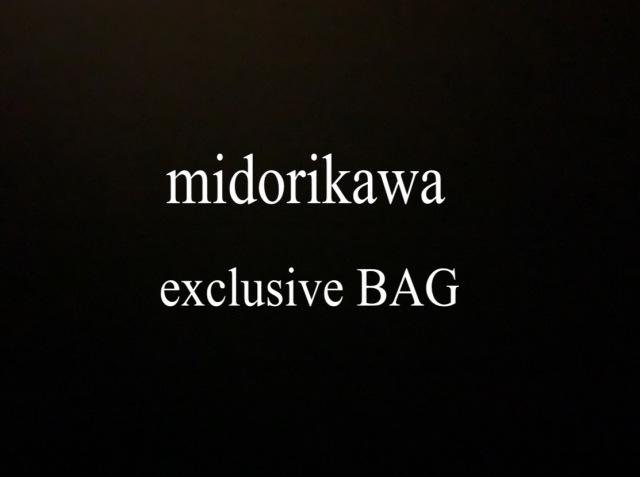 Midorikawa midorikawa exclusive vest