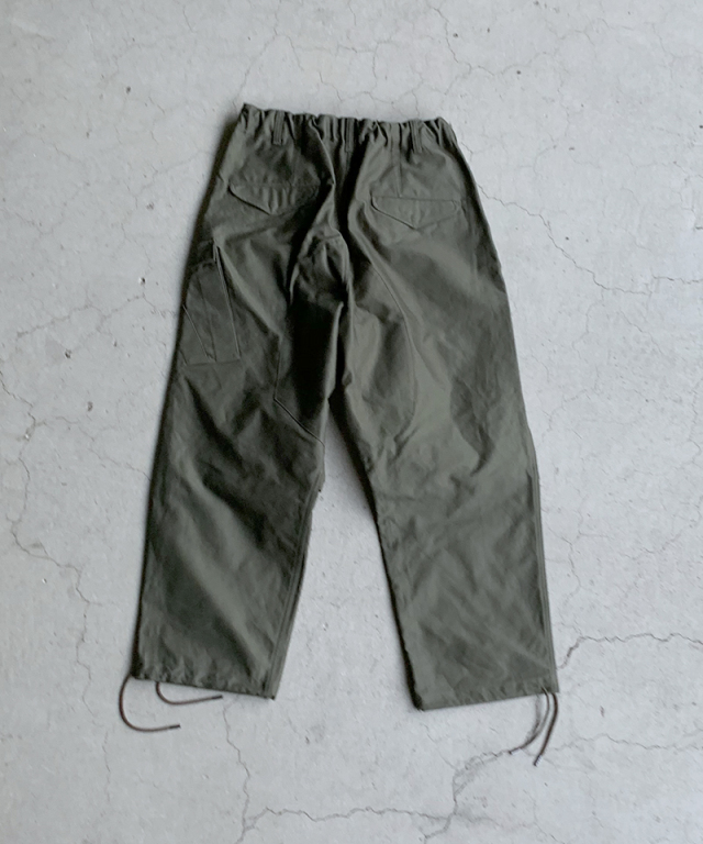 QUILP BISSONETE Trousers OLIVE