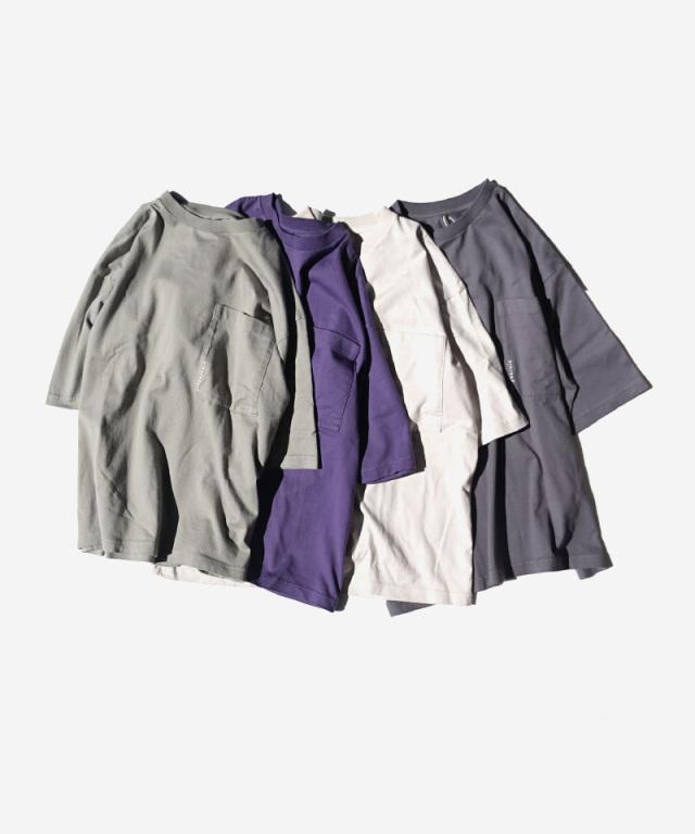 crepuscule T-shirt