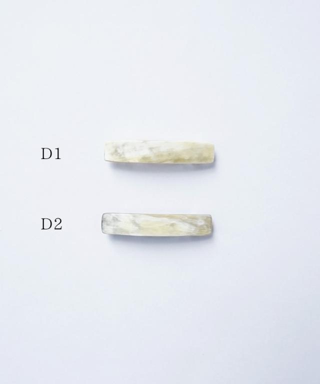 KOST KAMM Hair clip Water-Buffalo Horn /6cm TYPE-D D-1