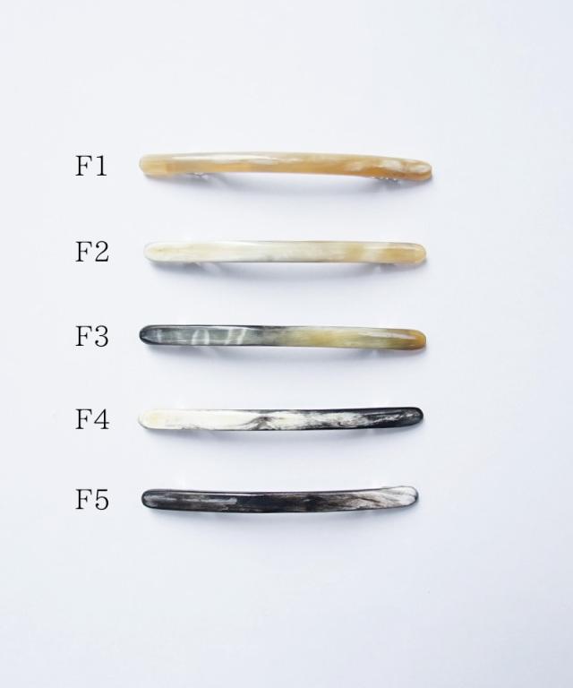 KOST KAMM Hair clip Horn / extra slender shape / 10cm TYPE-F F-1