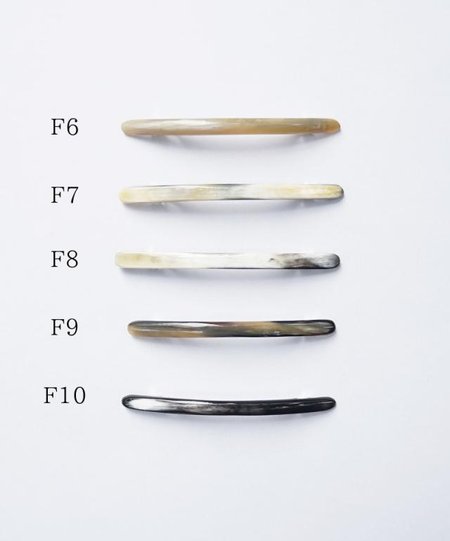 KOST KAMM Hair clip Horn / extra slender shape / 10cm TYPE-F F-6