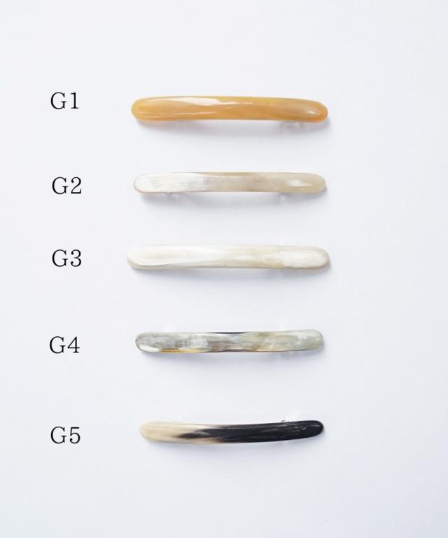 KOST KAMM Hair clip Horn / extra slender shape / 6cm TYPE-G G-1