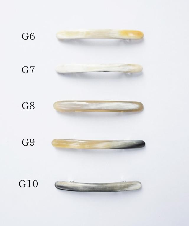 KOST KAMM Hair clip Horn / extra slender shape / 6cm TYPE-G