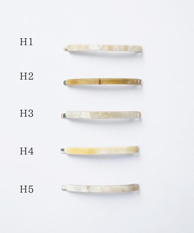KOST KAMM Hair clip Horn / extra slender shape / 5cm TYPE-H - Ladys