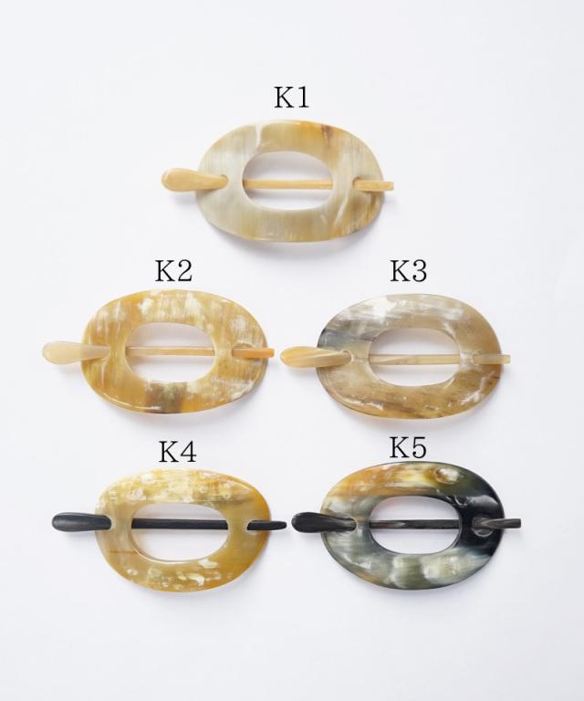 KOST KAMM Hair clip Horn / extra slender shape / 5cm TYPE-H H-9