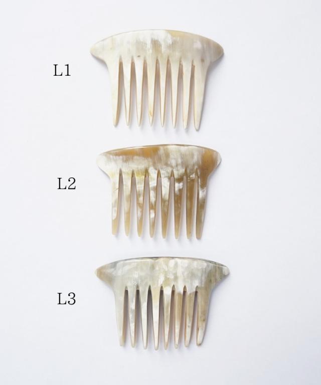 KOST KAMM Hair clip Horn / extra slender shape / 5cm TYPE-H H-10