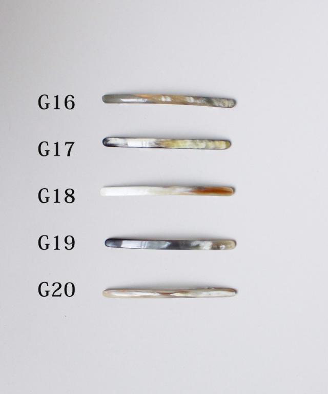 KOST KAMM Hair clip Horn/extra slender shape 10cm TYPE-G