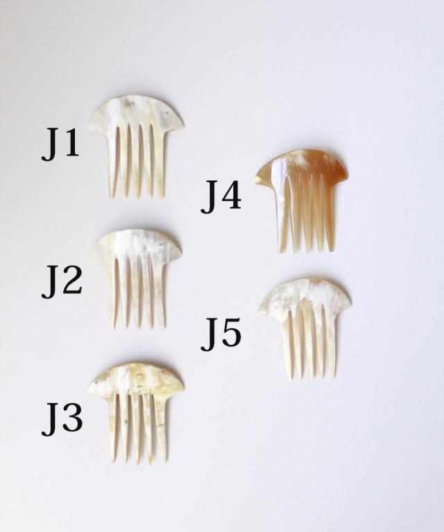 KOST KAMM Decorative comb water Buffalo Horn 10×10 5teeth TYPE-J