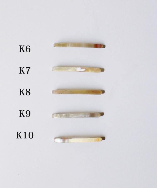 KOST KAMM Hair clip Horn/extra slender shape 5cm TYPE-K