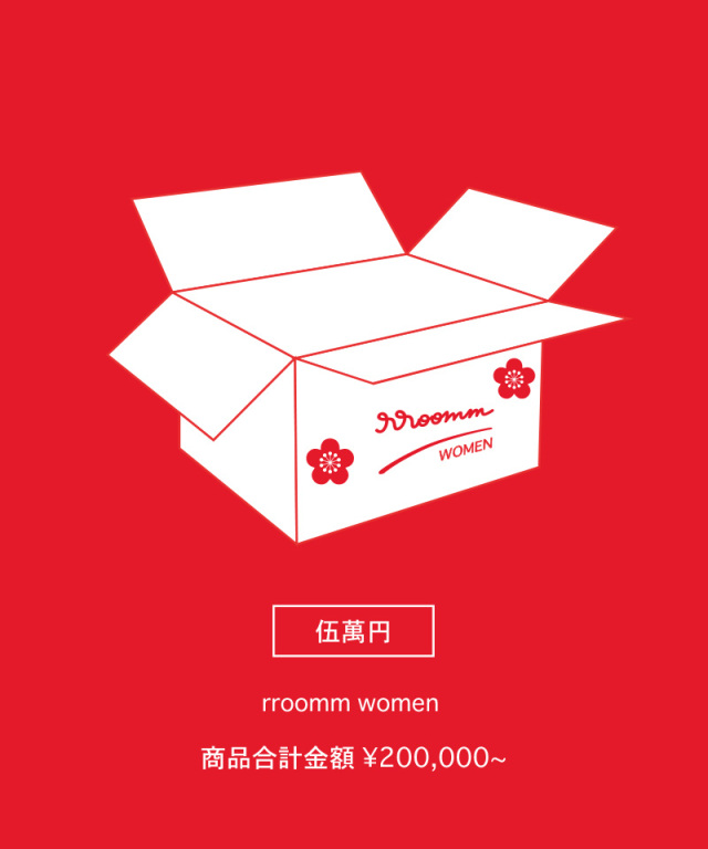 ビックリバコ Vol.2  伍萬円 Women