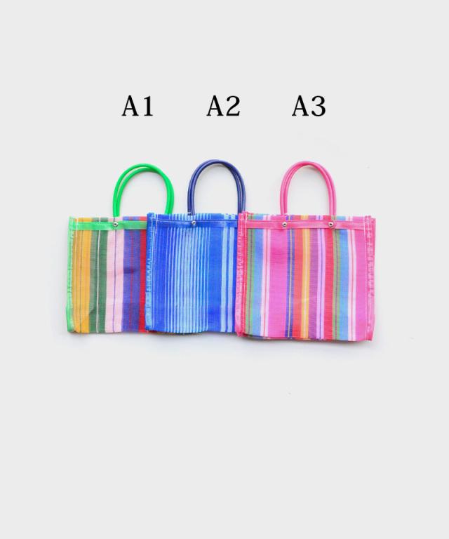 LALO small bag
